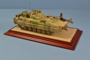 BMP 2D Up-armoured